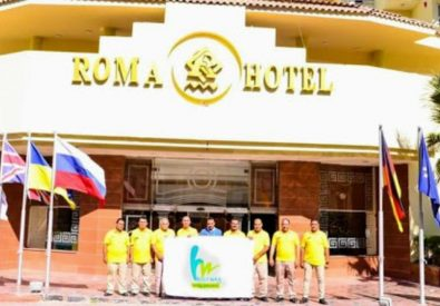 Roma Host Way Resort...