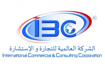 I3C, INTERNATIONAL COMMERCIAL AND CONSULTING